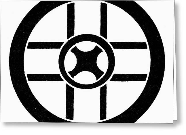 Nordic Symbol Wheel Cross Greeting Card by Granger