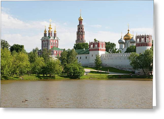 Novodevichy Monastery Greeting Card