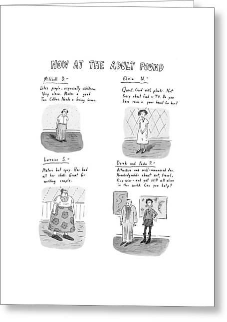 Now At The Adult Pound Greeting Card by Roz Chast