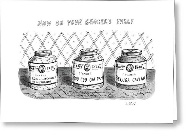 Now On Your Grocer's Shelf Greeting Card