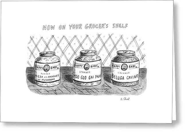Now On Your Grocer's Shelf Greeting Card by Roz Chast