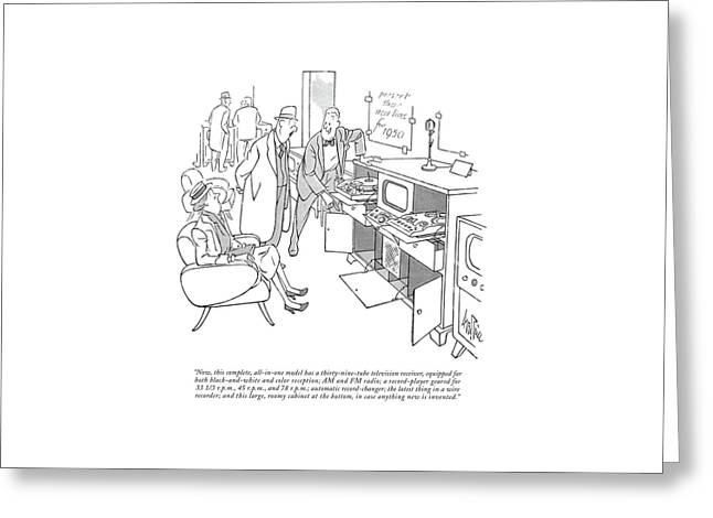 Now, This Complete, All-in-one Model Greeting Card by George Price