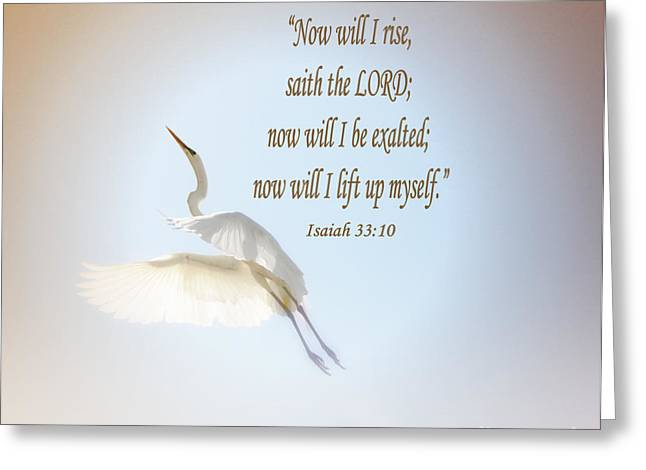 Now Will I Rise  Greeting Card