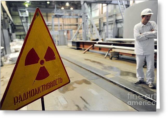 Nuclear Power Plant Construction by Ria Novosti