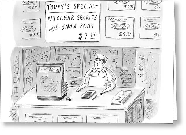 'nuclear Secrets With Snow Peas' Greeting Card by Roz Chast