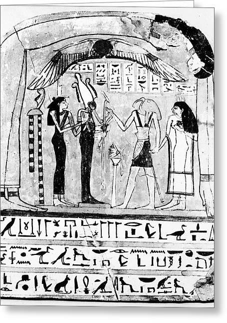Nut, Egyptian Sky Goddess Greeting Card