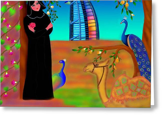 Oasis Greeting Card by Latha Gokuldas Panicker