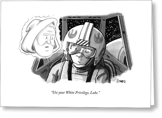Obi Wan Kenobi Talks To Luke Skywalker Greeting Card