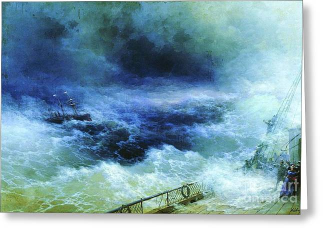 Ocean Greeting Card by Pg Reproductions