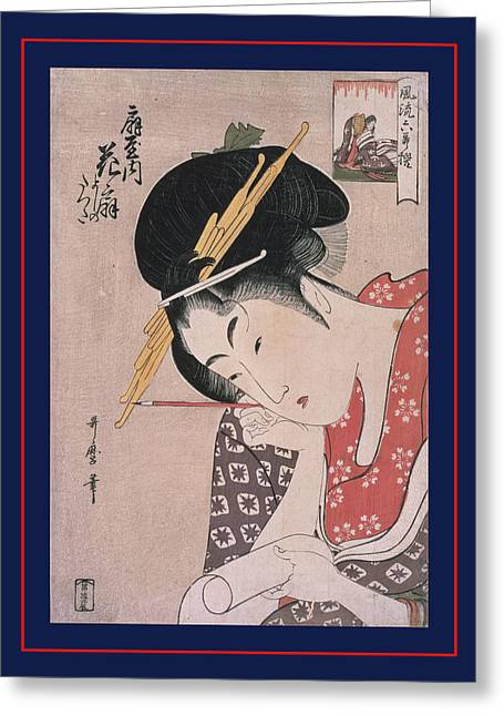 Ogiya Hanaôgi = Hanaôgi Of The Ôgiya Picture Greeting Card by Artokoloro