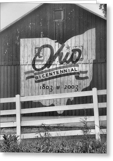 Ohio Greeting Card by Dan Sproul