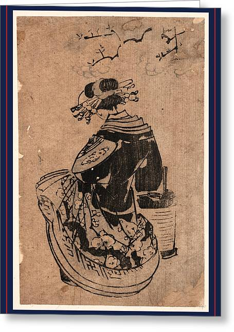 Ohka No Oiran, Oiran Beneath Cherry Blossoms Greeting Card