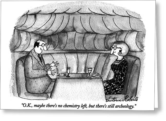O.k., Maybe There's No Chemistry Left, But Greeting Card