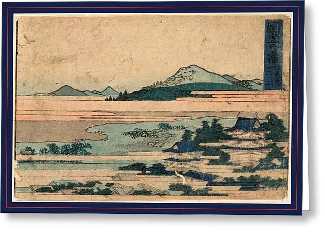 Okazaki Shuku Sono Ni, Katsushika Between 1804 And 1818 Greeting Card