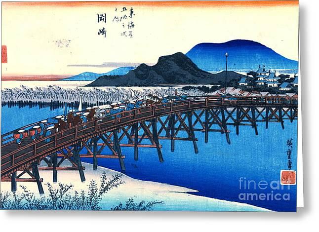 Okazaki Station Tokaido Road 1833 Greeting Card by Padre Art