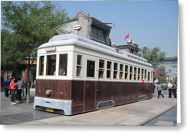 Old Beijing Streetcar Greeting Card by Alfred Ng