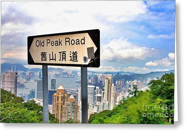 Old Peak Road  Greeting Card by Sarah Mullin