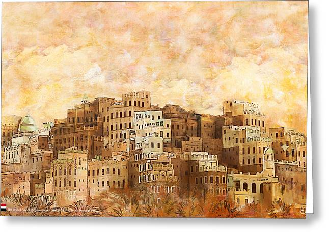 Old Walled City Of Shibam Greeting Card by Catf