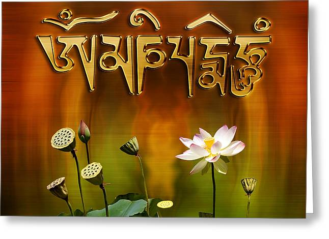 Om Mani Padme Hum Mantra With White Lotus Greeting Card