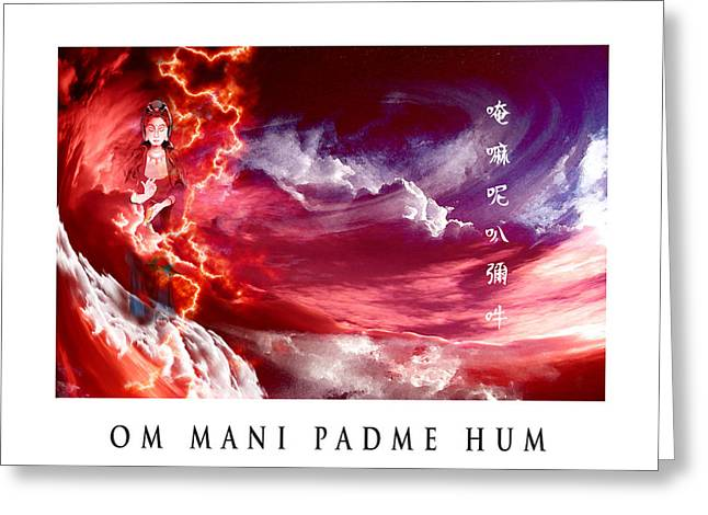 Om Mani Padme Hum Greeting Card by Vee Huynh