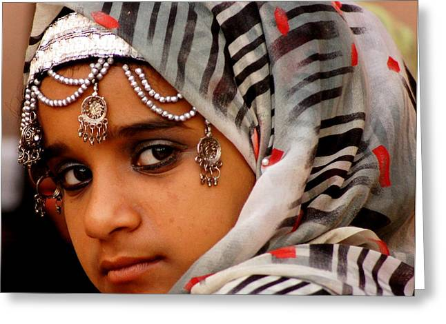 Omani Girl Greeting Card