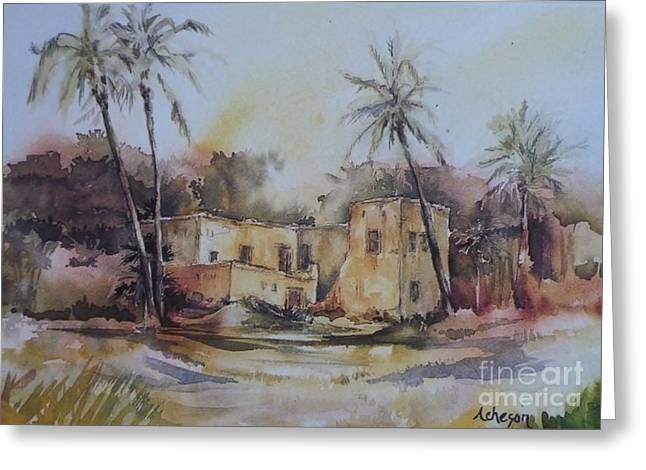 Omani House Greeting Card