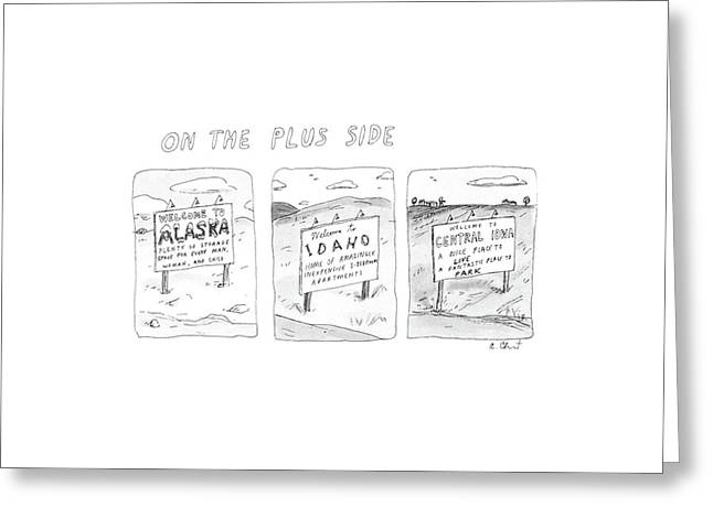 On The Plus Side Greeting Card by Roz Chast