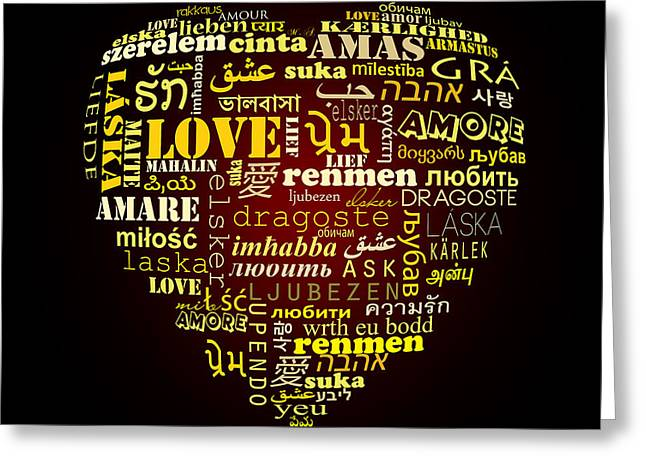 One Love  Greeting Card by Mark Ashkenazi