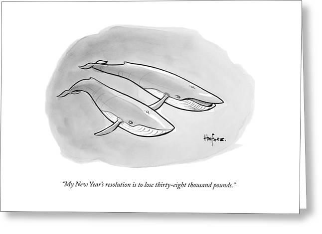 One Whale Says To Another Greeting Card