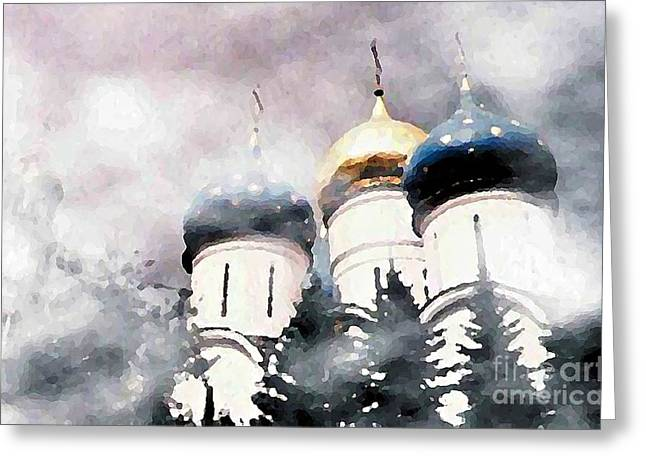 Onion Domes In The Mist Greeting Card by Sarah Loft