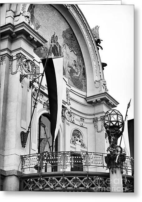 Opera House Balcony Greeting Card
