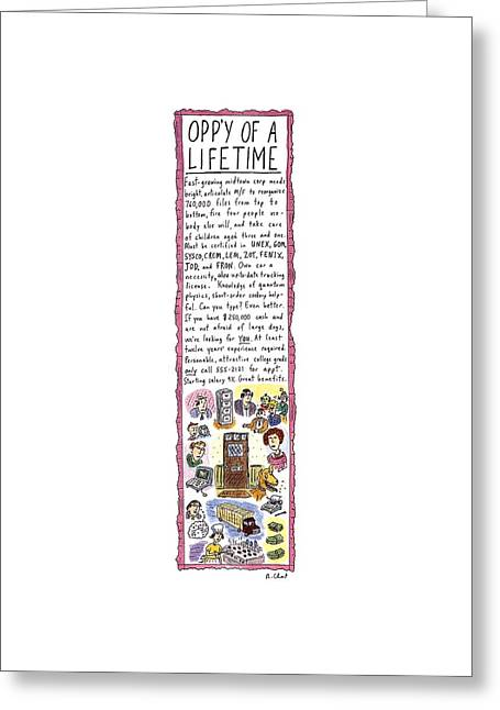 Opp'y Of A Lifetime Greeting Card by Roz Chast