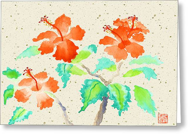Orange Hibiscus Watercolor Painting With Beige Washi Background Greeting Card by Beverly Claire Kaiya