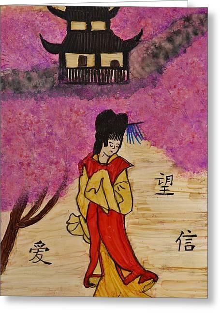 Oriental Garden #2 Greeting Card by Linda Brown