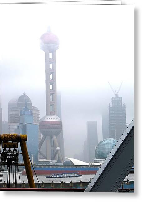 Oriental Pearl Tower Under Fog Greeting Card by Nicola Nobile