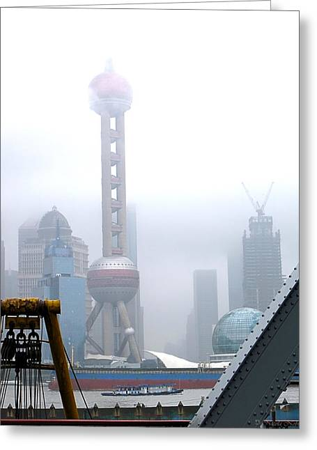 Oriental Pearl Tower Under Fog Greeting Card