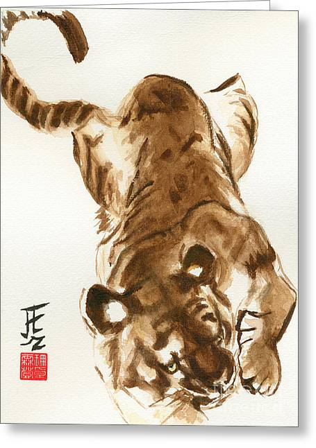 Oriental Tiger Greeting Card