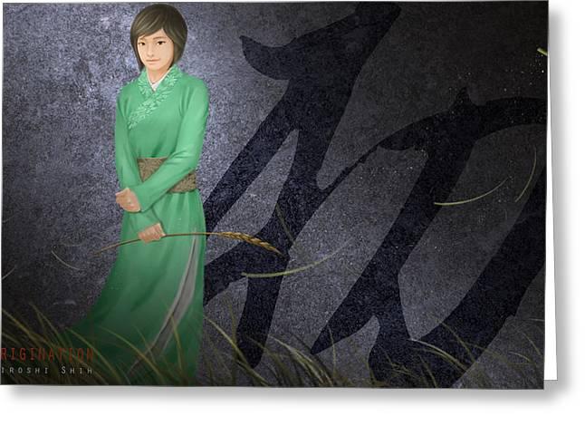 Origination Ver.a Greeting Card by Hiroshi Shih