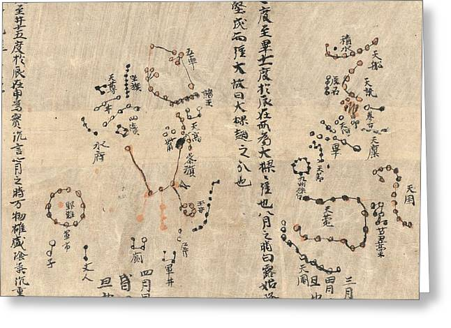 Orion Constellation, Dunhuang Star Chart Greeting Card by British Library
