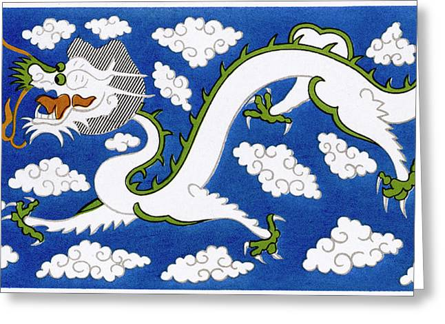 Ornamental Chinese Dragon          Date Greeting Card