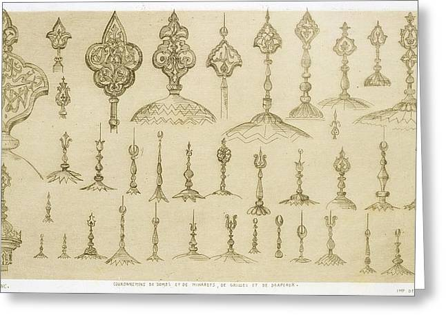 Ornamental Knobs Shaped As Domes Greeting Card by Jean Francois Albanis de Beaumont