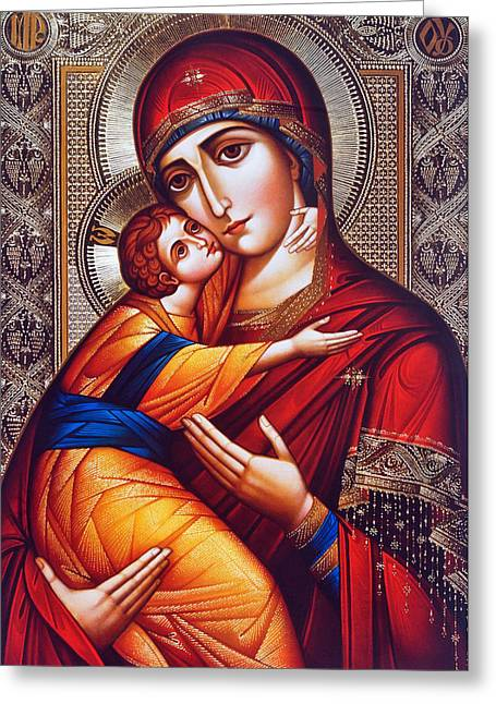 Orthodox Mary And Jesus Greeting Card by Munir Alawi
