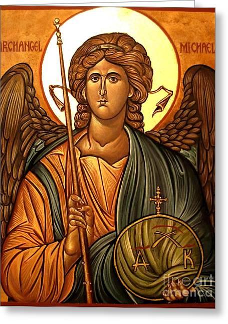 Orthodoxy Icon Greeting Card