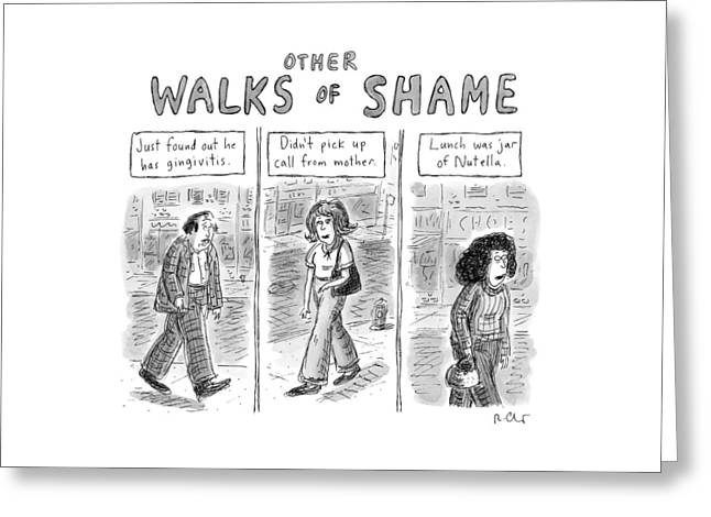 Other Walks Of Shame -- Just Found Greeting Card