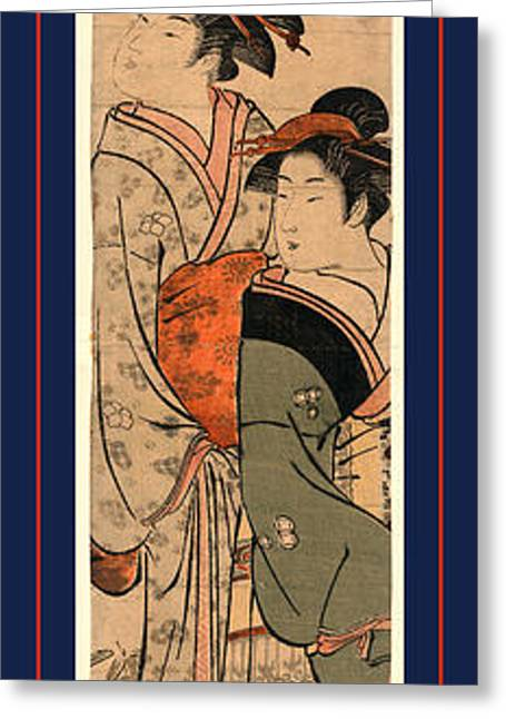 Ouka No Nibijin, Two Beauties Under A Cherry Tree Greeting Card