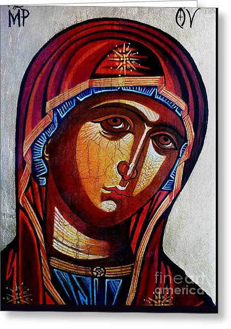 Our Lady Of Perpetual Help Greeting Card by Ryszard Sleczka