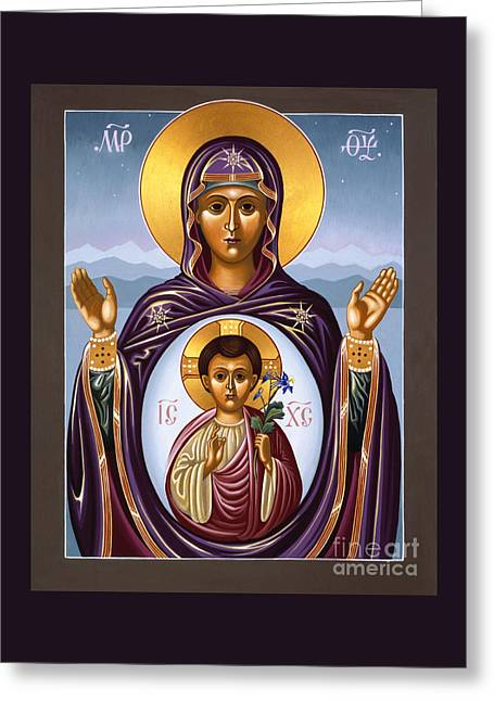 Our Lady Of The New Advent Gate Of Heaven 003 Greeting Card
