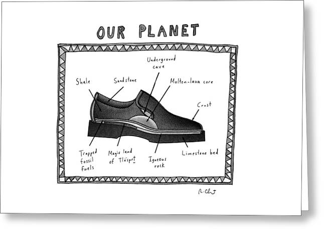 Our Planet Greeting Card