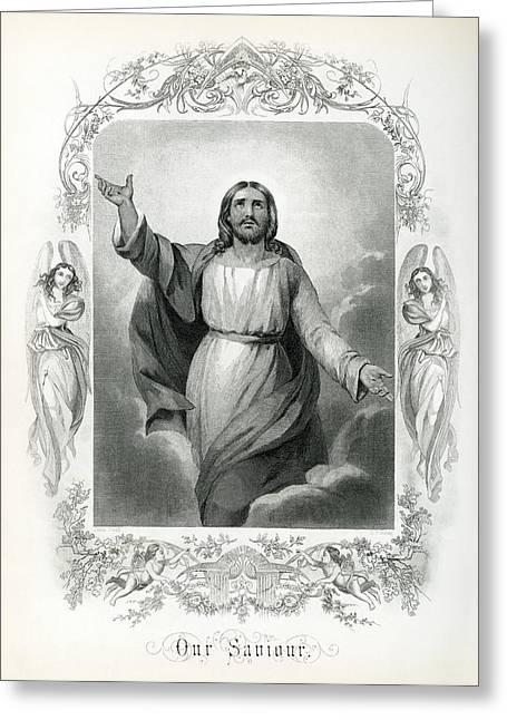 Our Saviour  1873 Greeting Card by Daniel Hagerman