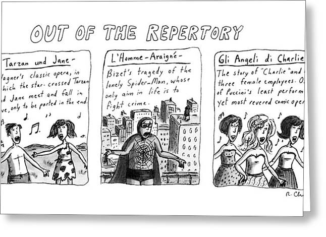 Out Of The Repertory Greeting Card